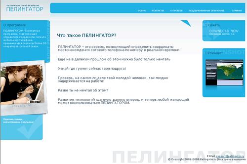 телефонный справочник гомеля по фамилии